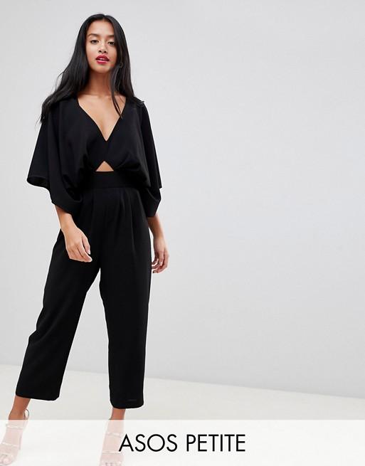 DESIGN Petite jumpsuit with kimono sleeve and peg leg