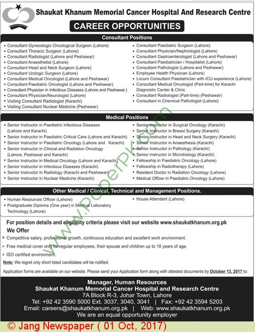 Shaukat Khanum Memorial Cancer Hospital And Research Centre Lahore