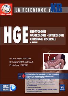 Ikb Hepato Gastro Enterologie Chirurgie Viscerale 6e Ed Pdf Books Free Download Pdf Free Ebooks Download Books Free Ebooks Download