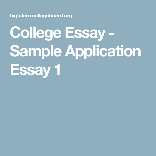 College Essay  Sample Application Essay   Graduation