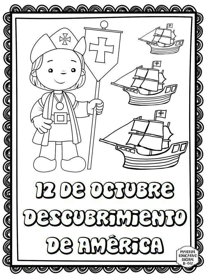 Pin by Jennifer Perez on manualidades Pinterest - sample physical education lesson plan template