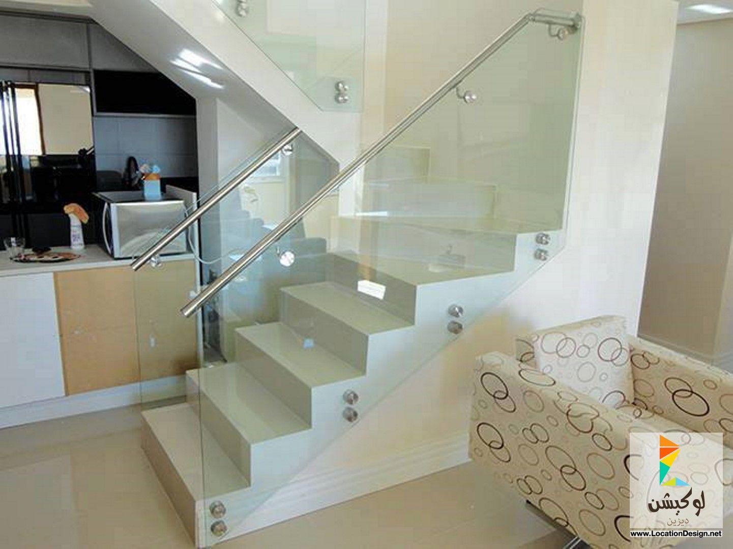 أجمل تصاميم درابزين سلالم زجاج 2015 Stairs Home Decor Decor