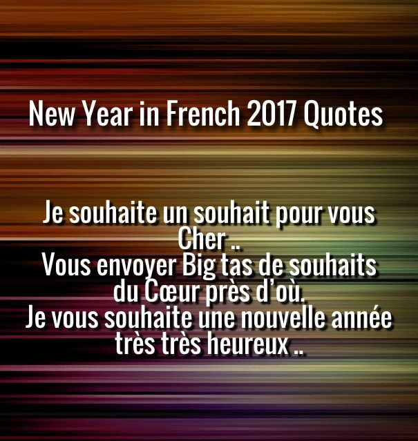 2017 New Year Wishes In French