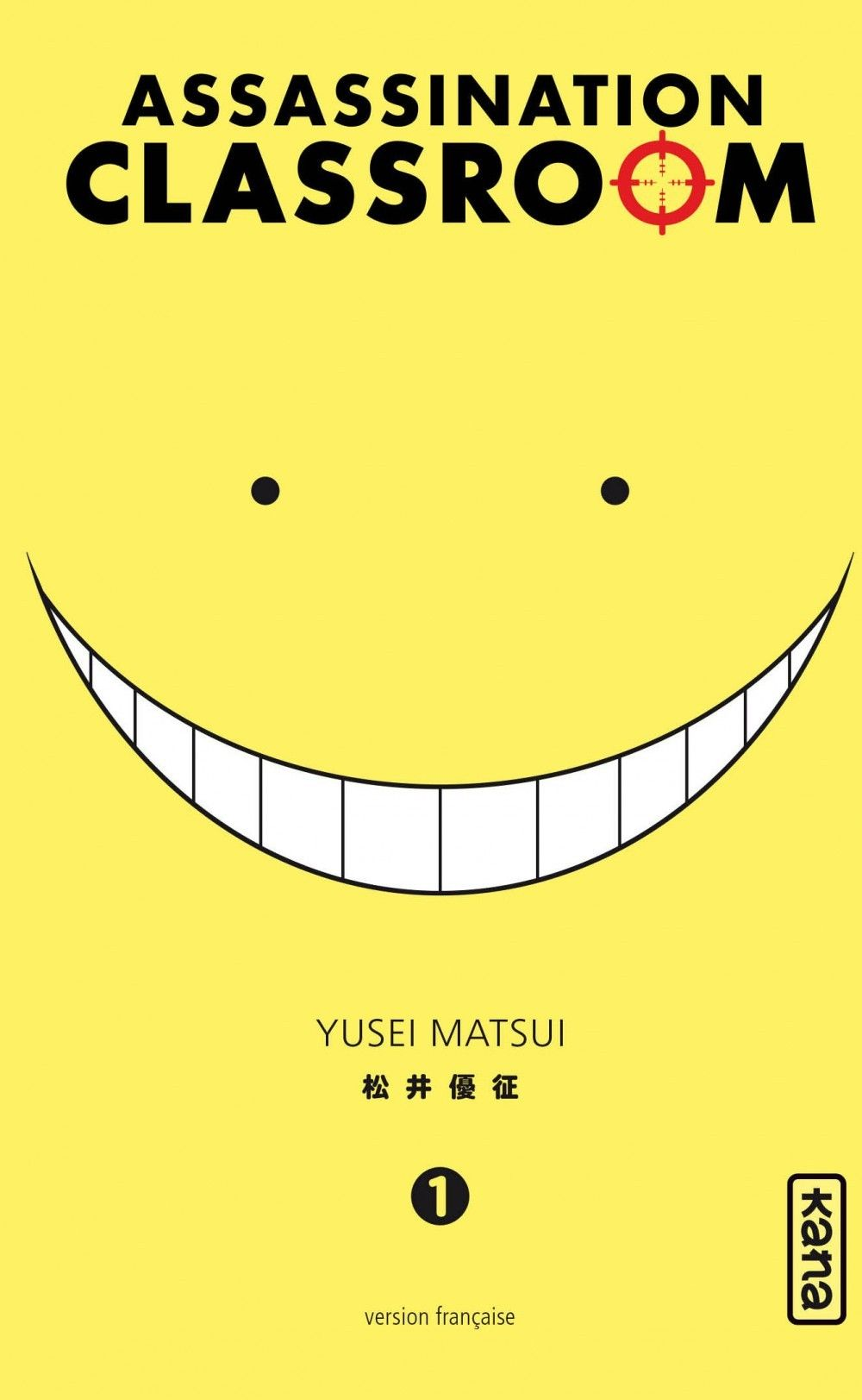 Bildergebnis für assassination classroom manga cover