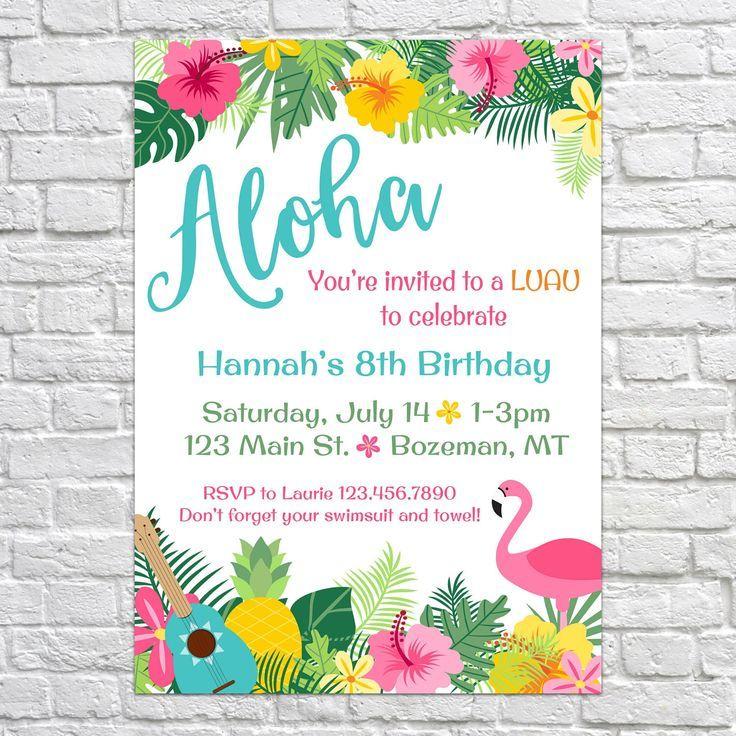 Luau Birthday Invites, Aloha Pineapple Invitations, Summer ...