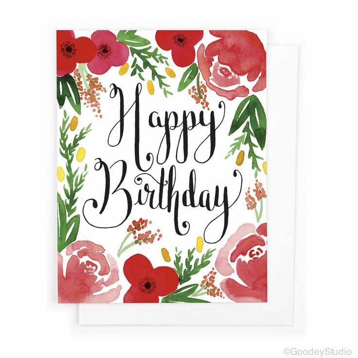"""Greeting Card For the person who just loves pretty flowers. Inside: Blank Card - A2 size (4 1/4"""" x 5 1/2"""") - 110 lb. stock - Printed on HP Indigo Press Envelope - 4 3/8"""" x 5 3/4"""" - 100% recycled conte"""