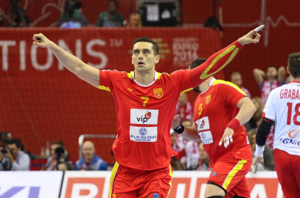 Handball Em Mazedonien