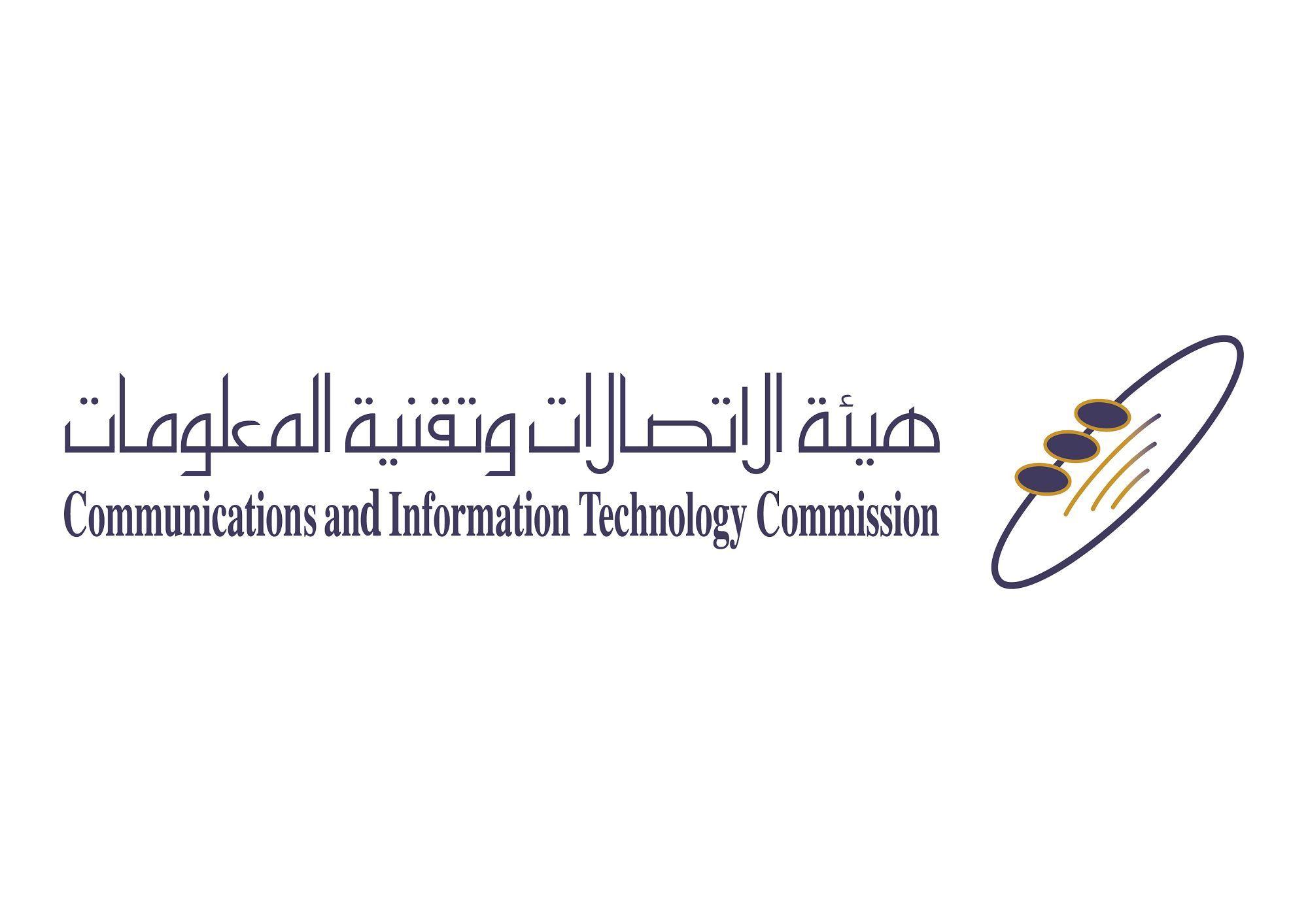 صحيفة سبق اعتماد هيئة الاتصالات كمقدم لخدمات التصديق الحكومي أخبار السعودية Information Technology Math Technology