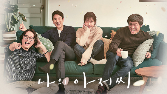 9 Drama Korea Terbaik Tahun 2018, Drama Korea Terbaru
