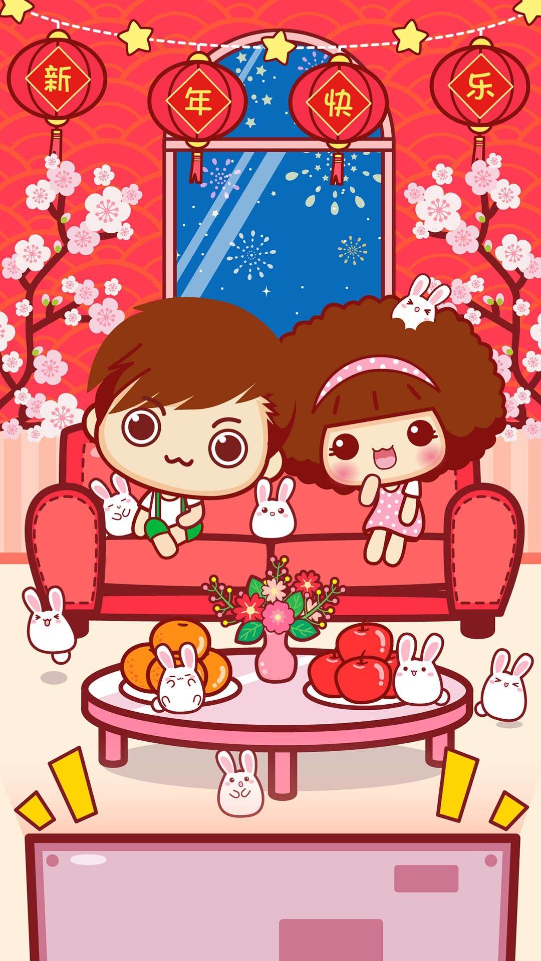Pin By Chloebabyxoxo On Chinese New Year Cute Wallpapers Happy Chinese New Year Iphone Wallpaper