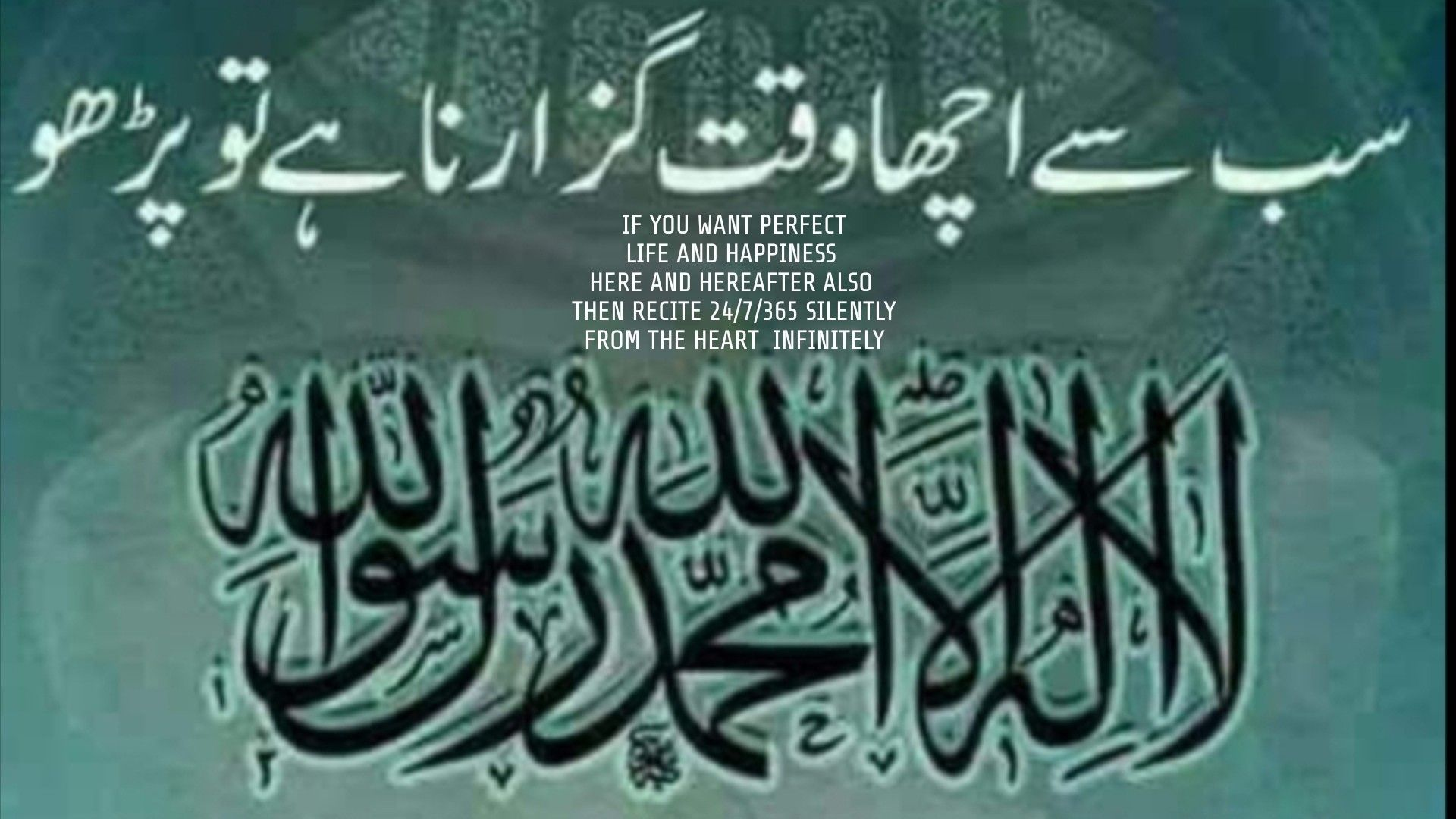 Pin by GHAYUR on 99 Glorious Names of Allah (SWT) Quotes