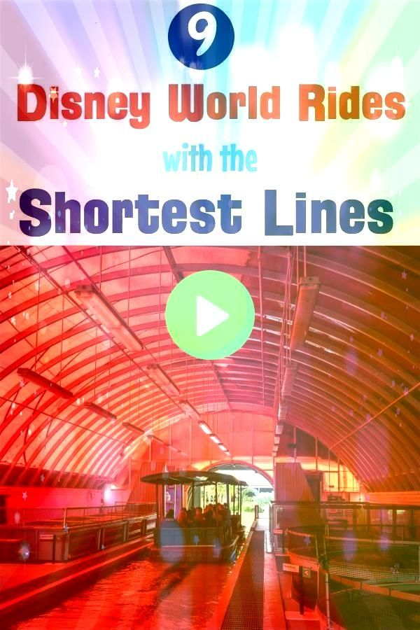 Underrated Disney World Rides With the Shortest Lines 2019 9 Underrated Disney World Rides With the Shortest Lines 2019  9 Underrated Disney World Rides With the Shortest...