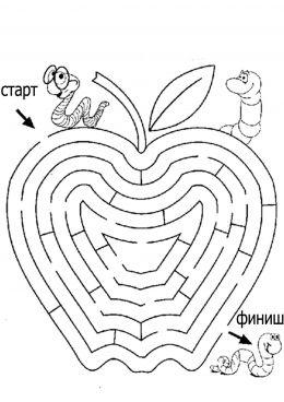 Раскраска Яблоко и червяк | Crafts for kids, Maze, Crafts