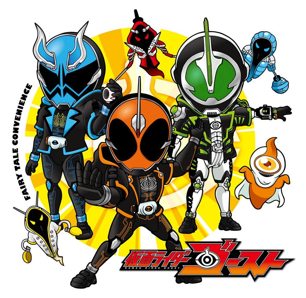 Kamen Rider Ghost Kamen rider, Rider, Chibi