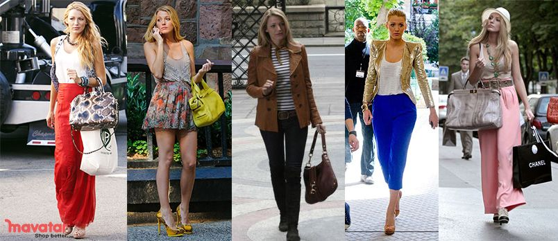Dress Like Gossip Girl