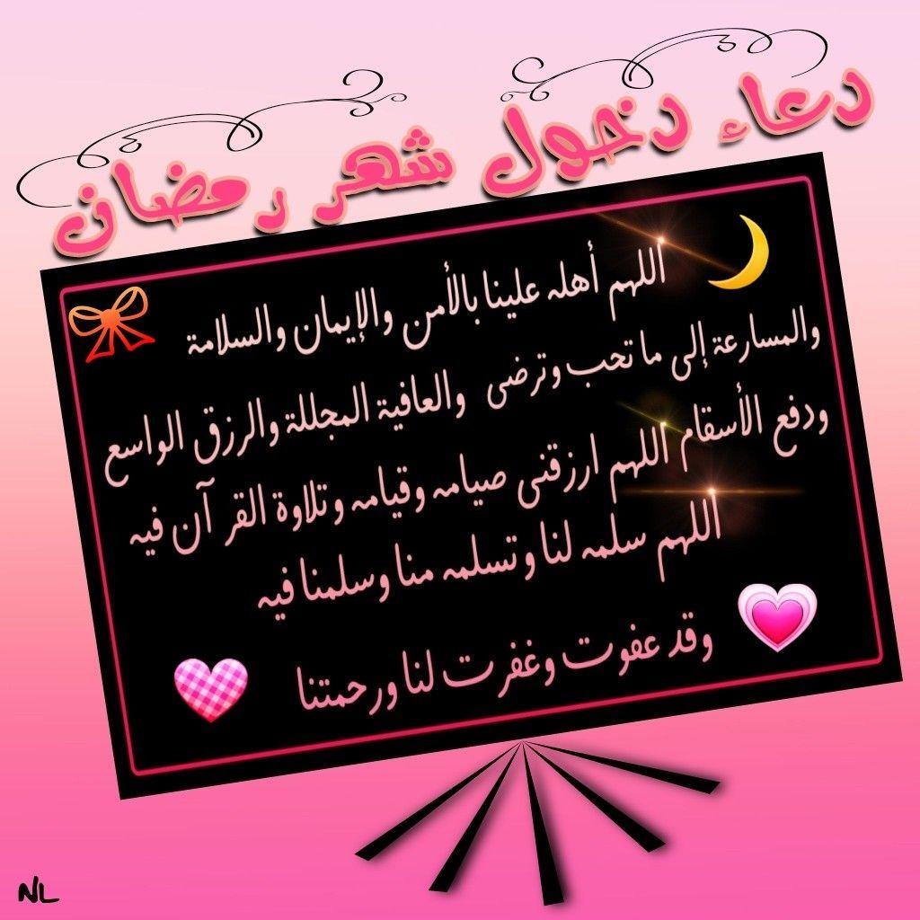 أحاديث نبوية شريفة عن شهر رمضان المبارك وفضل الصيام والقيام وتلاوة القرآن فيه Ramadan Poster Arabic Calligraphy