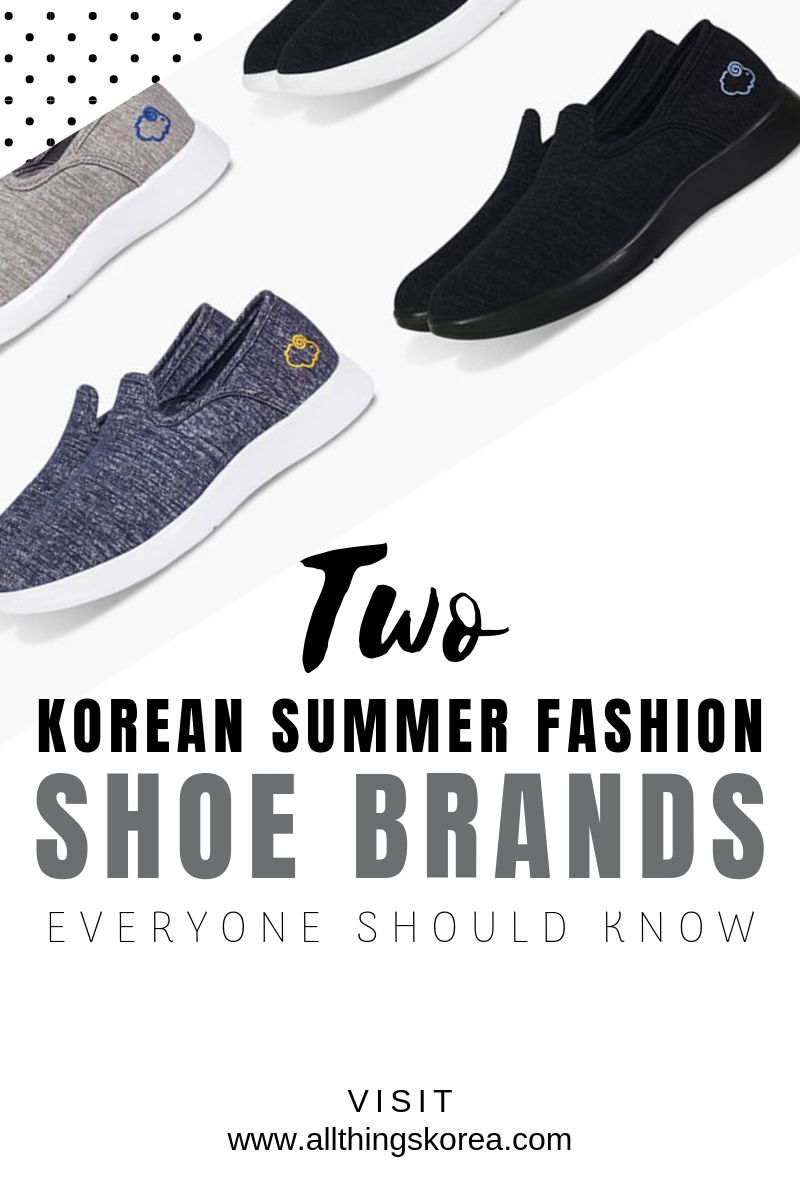 2 Korean Summer Fashion Shoe Brands Everyone Should Know What Is The Difference Between These 2 Korean Summer Fashion Shoes Korean Shoes Korean Fashion Summer