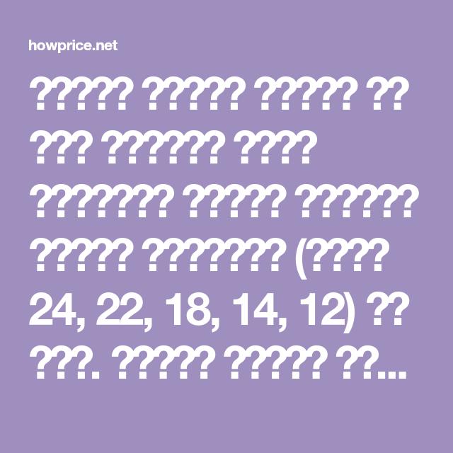 اسعار الذهب اليوم في مصر الجمعة يشمل التقرير أسعار المعدن بجميع عياراته عيار 24 22 18 14 12 فى مصر اسعار الذهب اليوم سعر Word Search Puzzle Words Story