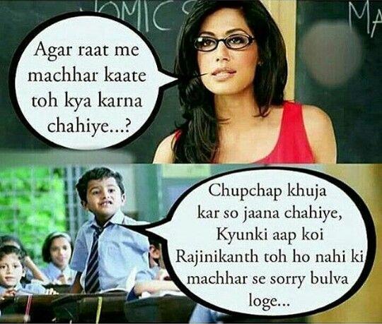 Hahahahahah Bechari Teacher Fun Quotes Funny Very Funny Jokes Really Funny Memes