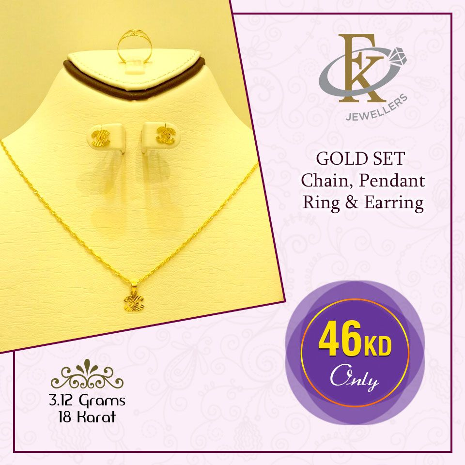 Bold In Gold Stunning Set Just For You Price 46 Kd Weight 3 12 Grams Karat 18 How To Order Share With Us Your Shipping Address And