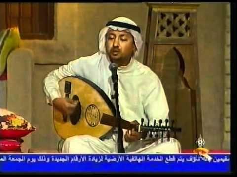 Traditional Classial Arabic Music From Kuwait فيصل السعد من بادي الوقت Music For Kids Music Composers Music Aesthetic