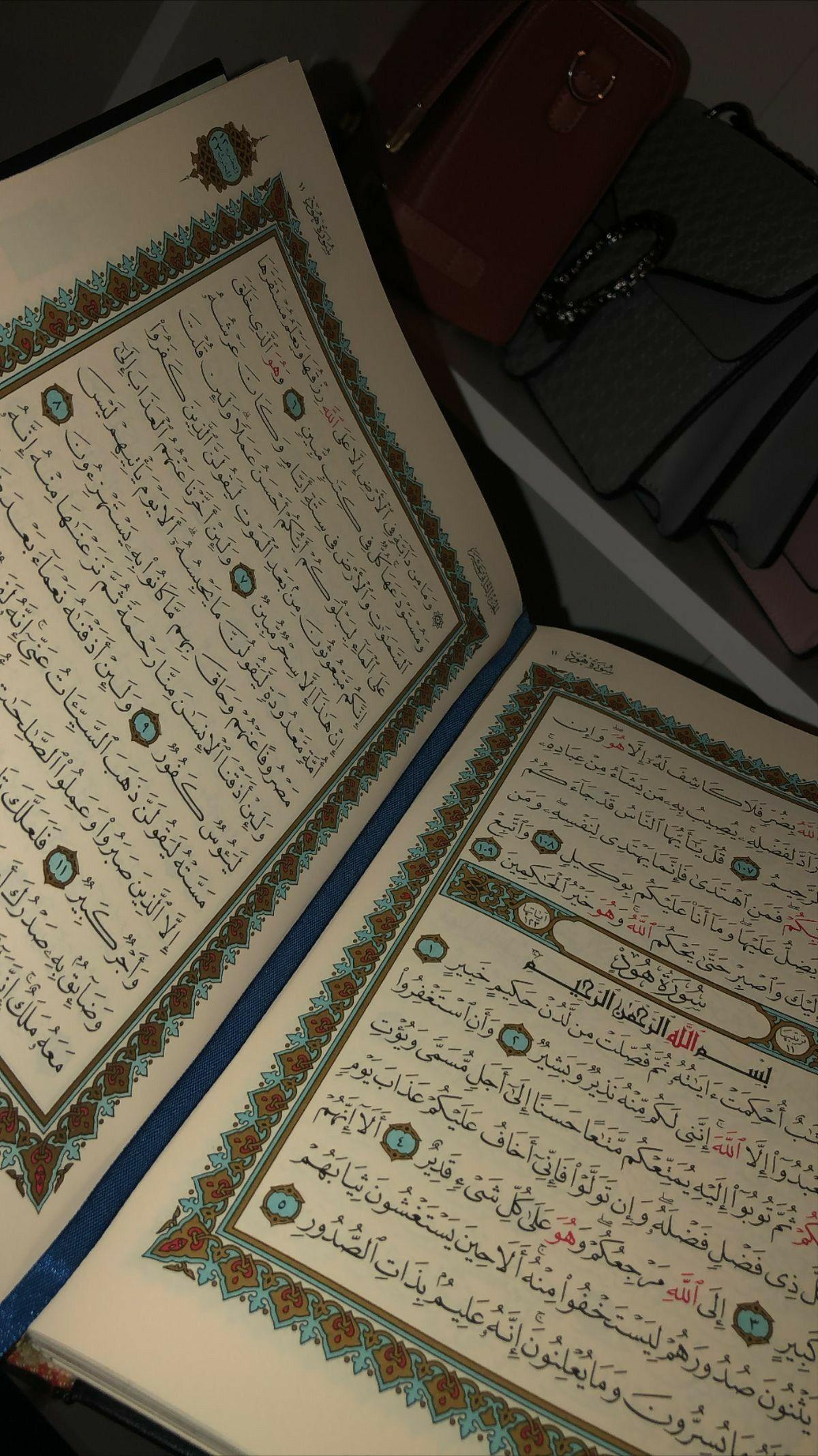 Pin Oleh K I Z H E E Di Quran Ide Romantis Kitab Allah Sajadah
