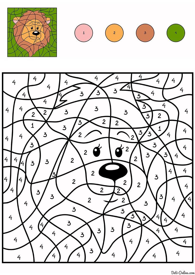 Kolorowanki Dla Dzieci Wedlug Kodu Szukaj W Google In 2020 Summer Coloring Pages Art Kit Coloring Pages