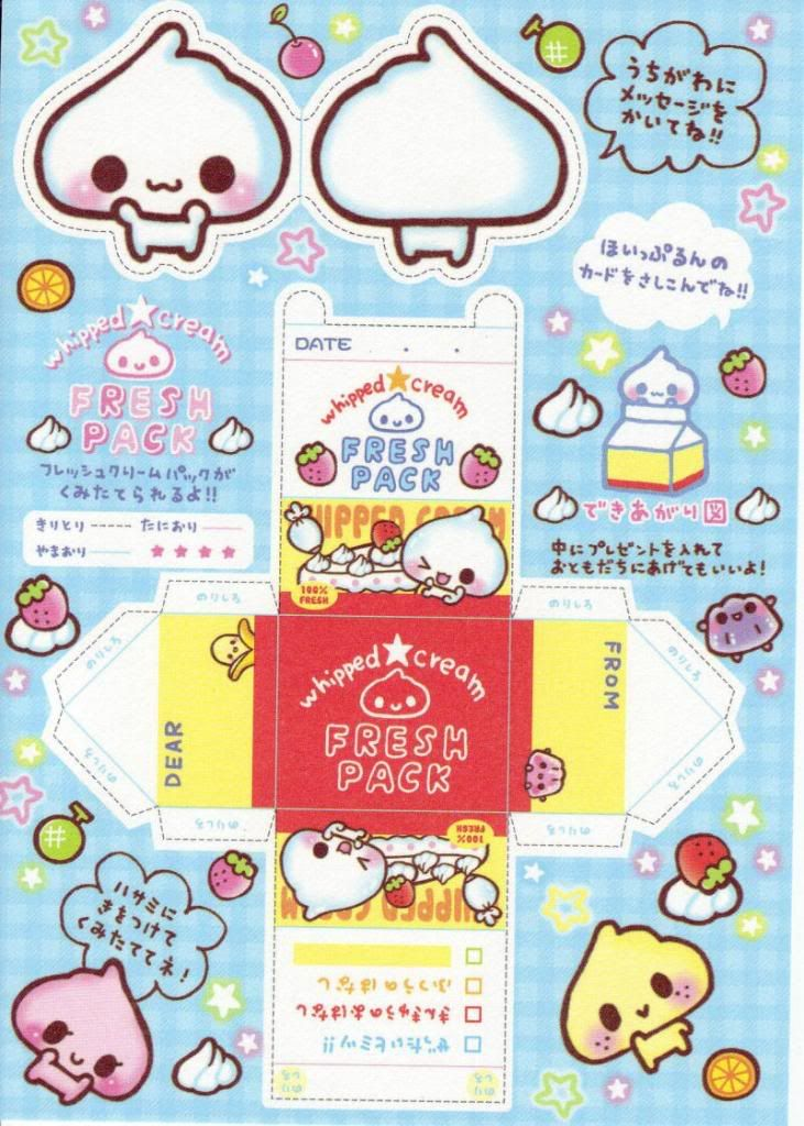 Pin by mika on 【贴纸⊙∀⊙!】 Kawaii stationery, Cute envelopes