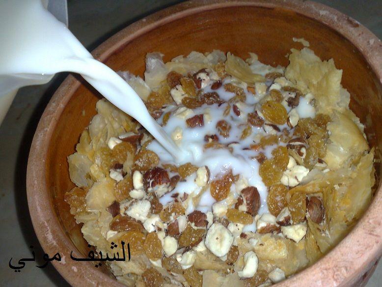 طاجن أم علي بالقشطه والمكسرات من مطبخ الشيف موني بالصور Food Breakfast Oatmeal
