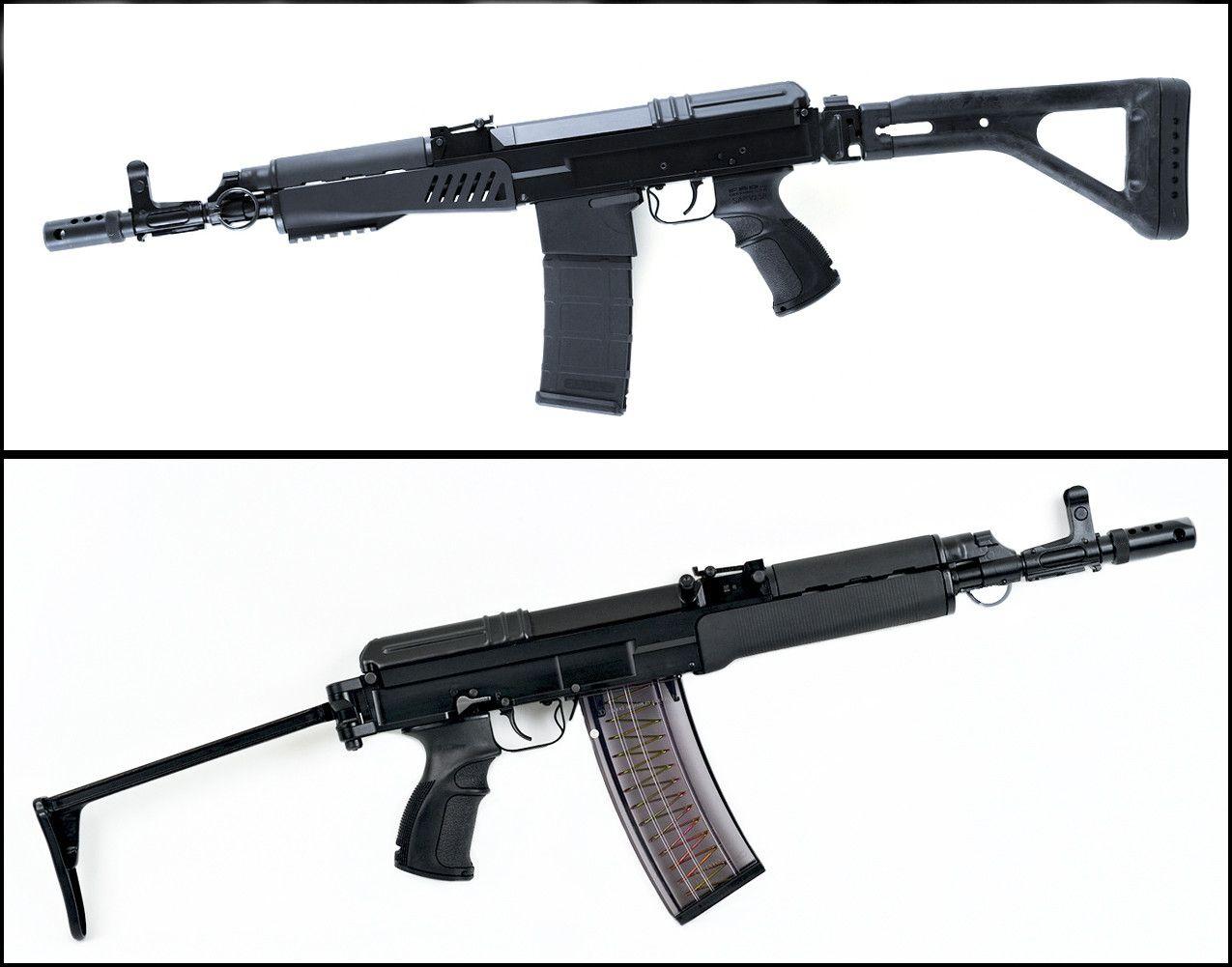 VZ58 rifles (Czechoslovakia) in 5 56 | Stuff i need | Guns