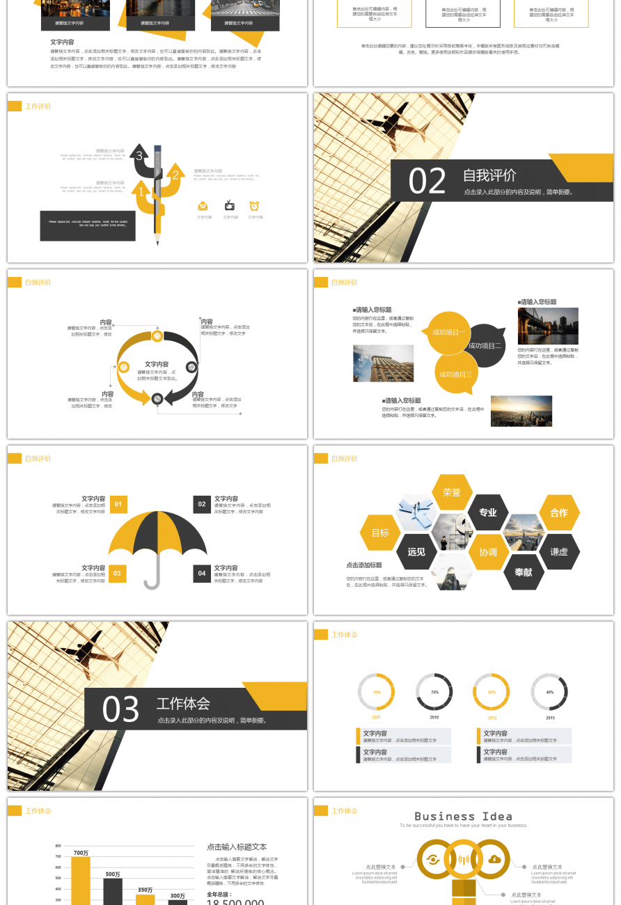 Millions Of Png Images Backgrounds And Vectors For Free Download Pngtree Ppt Template Design Powerpoint Presentation Design Powerpoint Slide Designs