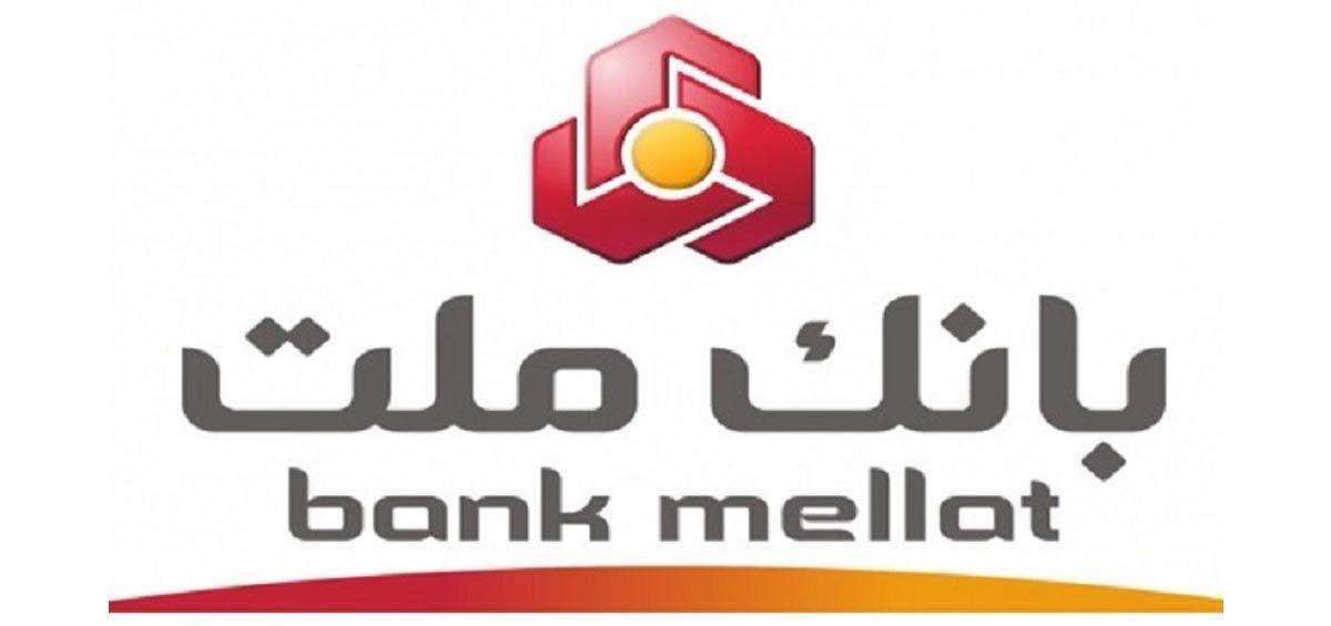 بانک ملت امسال سررسید چاپ نخواهد کرد Tech Company Logos Company Logo Logos