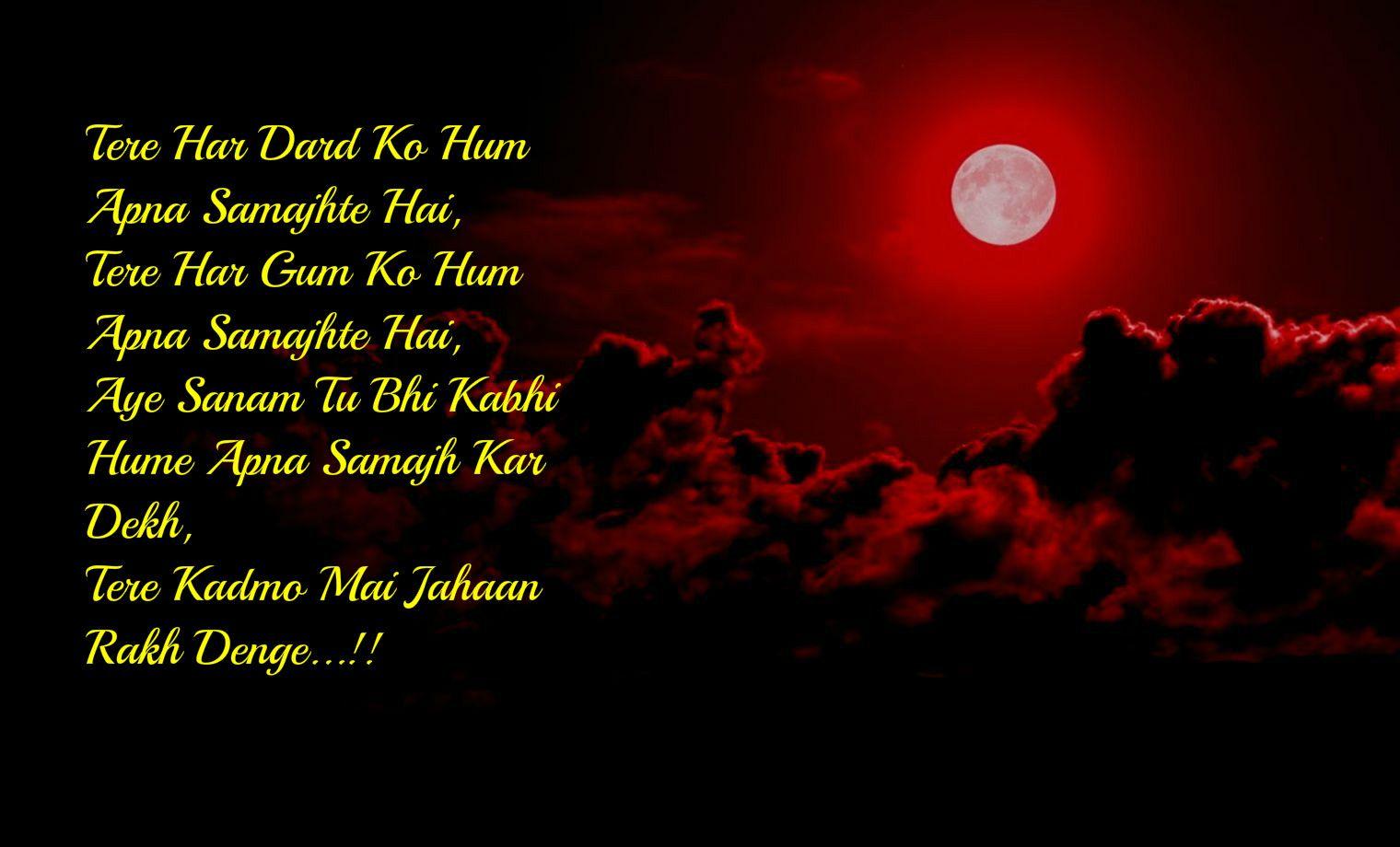 Best dil ko chune wale status image | Image | Urdu image, Kos, Wales