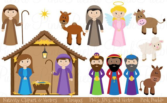 picture relating to Nativity Clipart Free Printable referred to as Nativity Clip Artwork Clipart Nativity Scene Clip Artwork Clipart