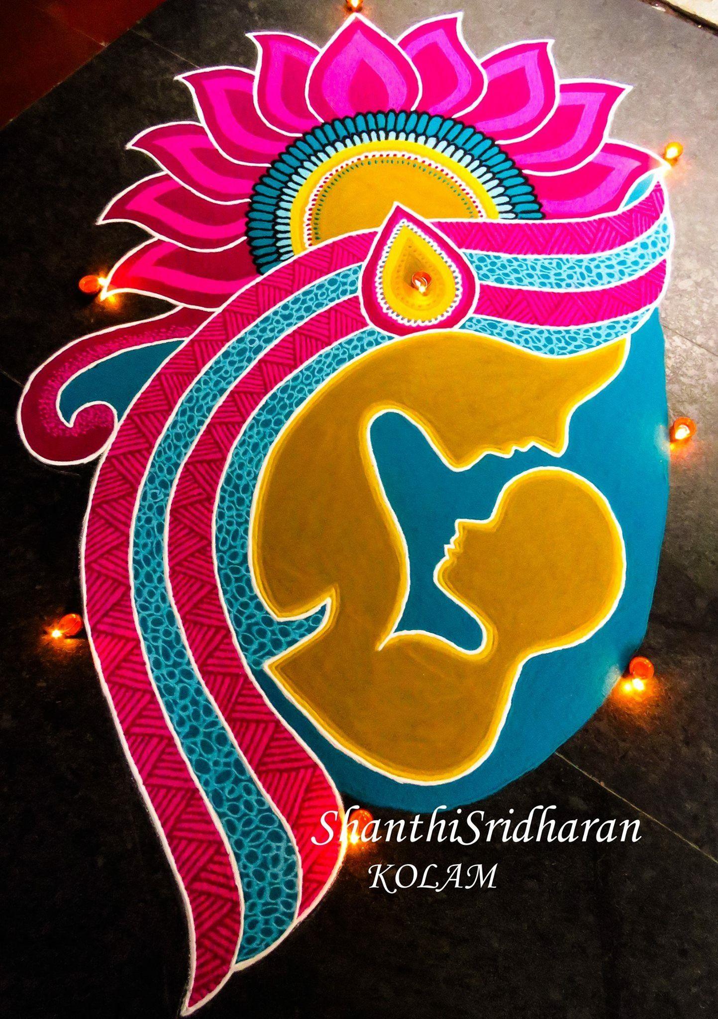 Mothersday Mothersday2017 Mothersdaywishes Mothersdaycards Mothersdayinages Mothe Simple Rangoli Designs Images Rangoli Designs Beautiful Rangoli Designs What is the theme o. simple rangoli designs images