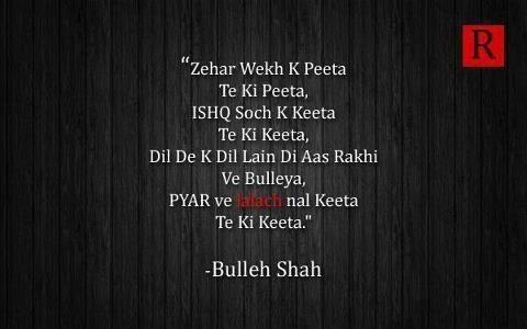 ISHQ SOCH KAR KYA TOU KYA KIYA Punjabi poet Bulleh Shah