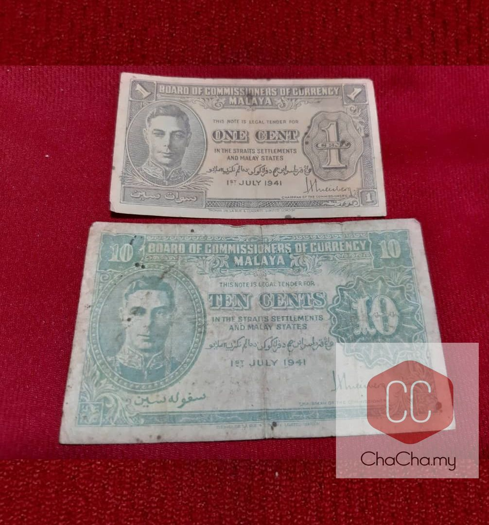 1 cent and 10 cents Malaya 1941 Banknotes (2ps) LOTBN0072
