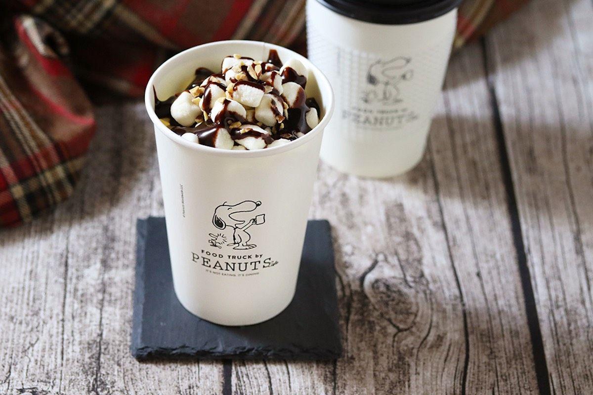 焼きマシュマロラテ中目黒 Peanuts Cafe カフェ メニュー コーヒーメニュー カフェメニュー表