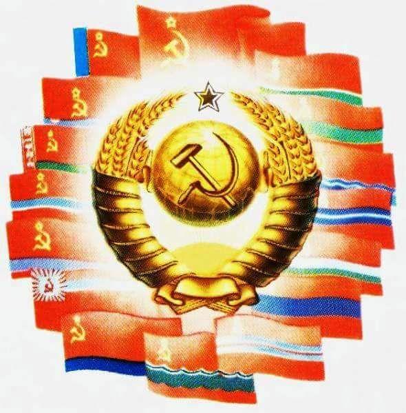 Symbols State Symbols Coat Of Arms