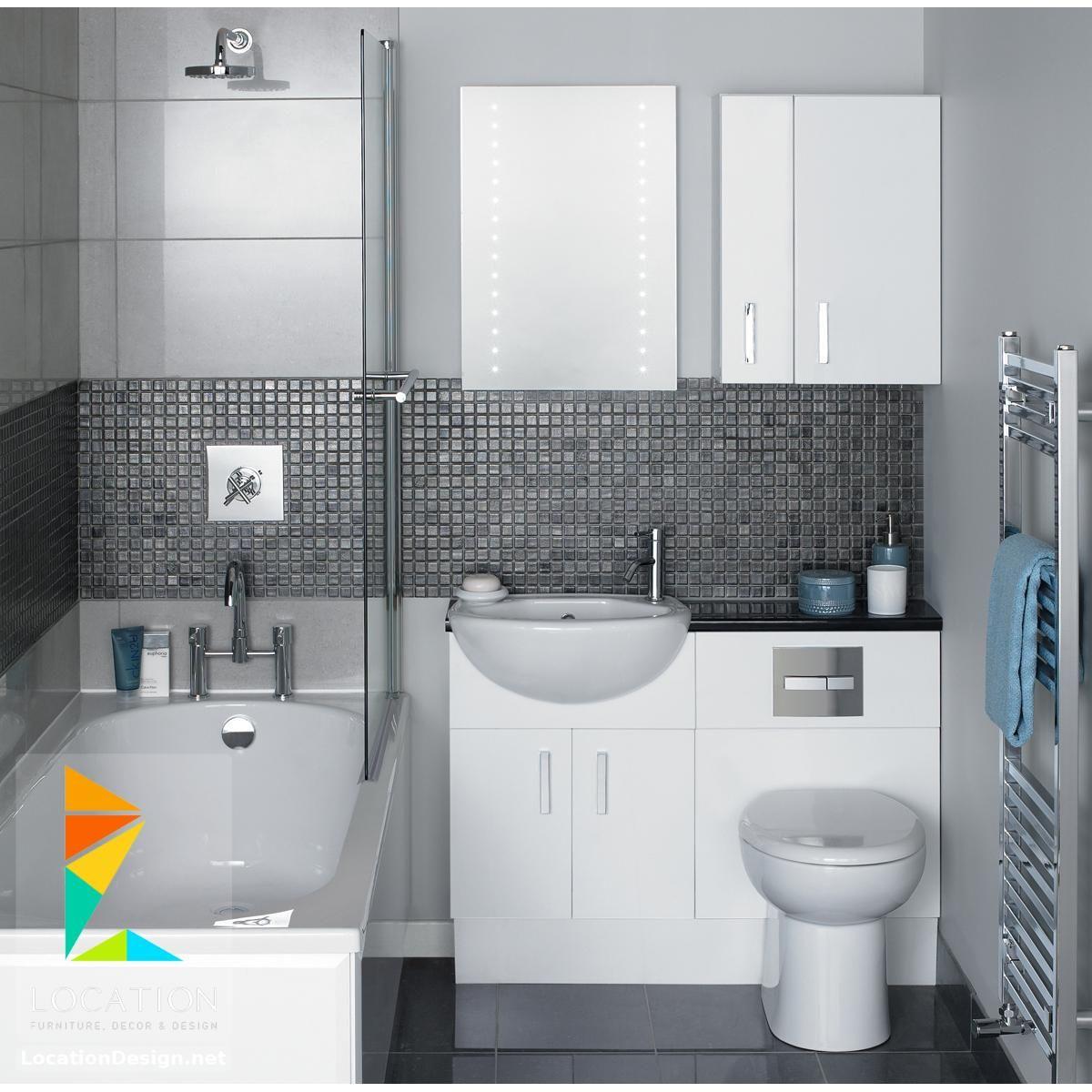 افكار و تصميمات حمامات مودرن صغيرة و بسيطة Simple Bathroom Modern Bathroom Design Small Bathroom