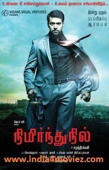 Movie Information: Movie's Director:P  Samuthirakani Movie's