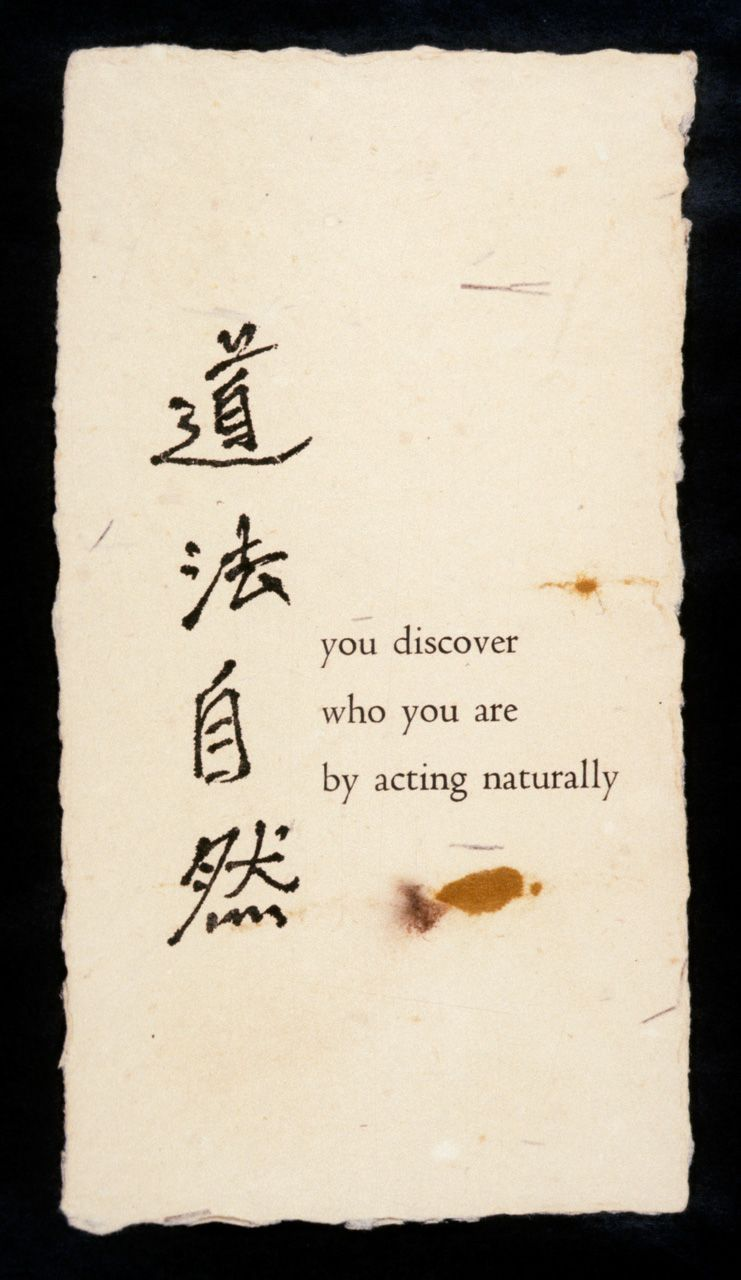 Old Chinese And Japanese Proverb W O R D S Quotes Proverbs Words