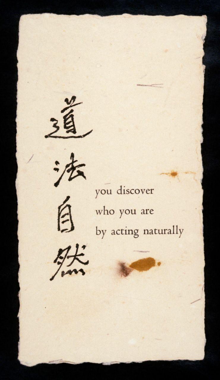 chinese gezegden en spreuken Old Chinese proverb. | Tao chinese gezegden en spreuken