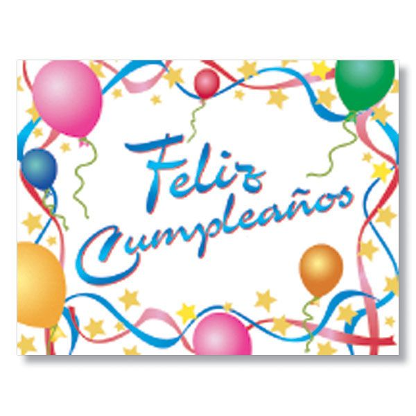 Happy birthday greetings for all occasions pinterest wish your spanish speaking employees and customers a feliz cumpleanos with this colorful spanish birthday card from our business greeting card collection reheart Image collections