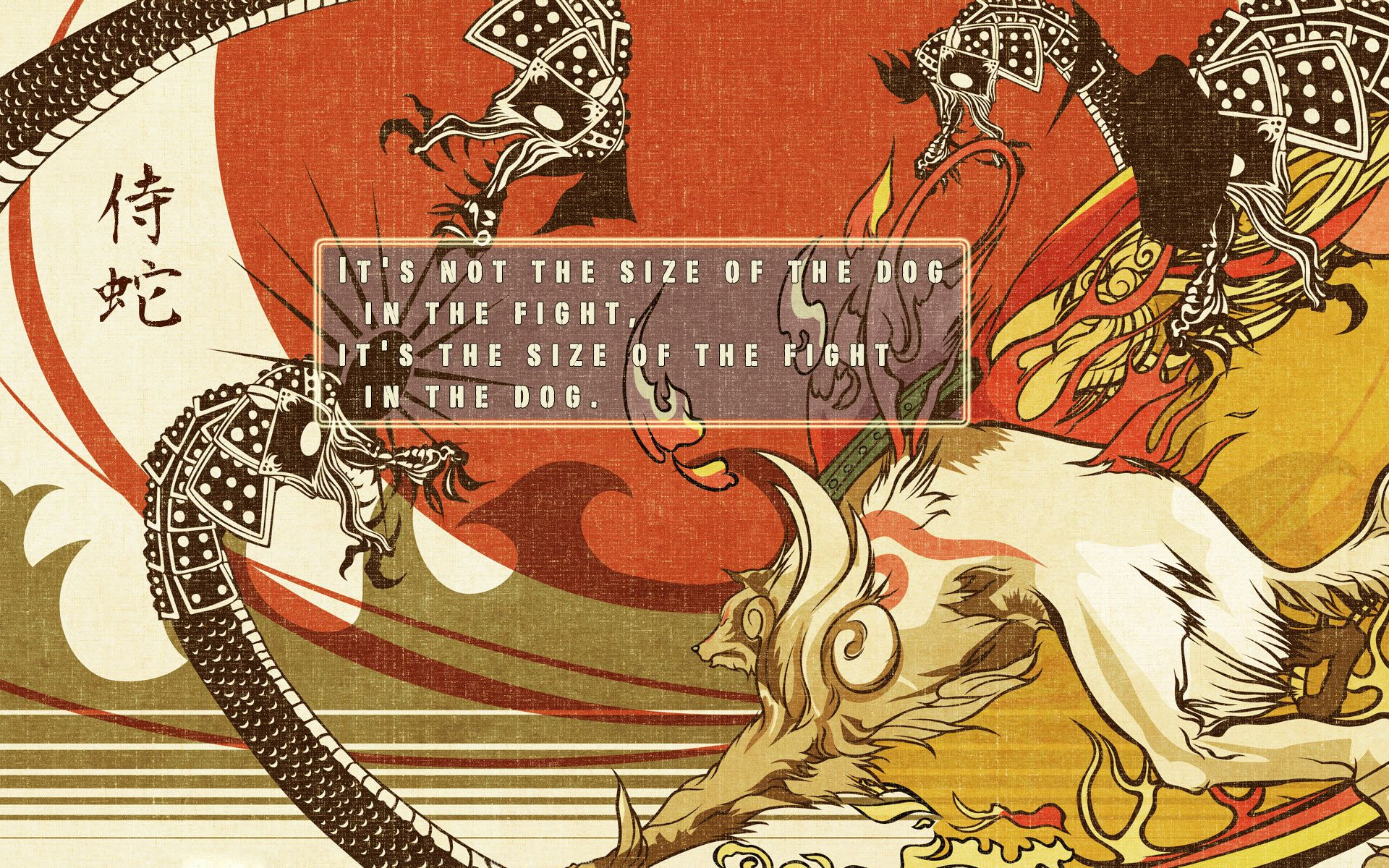 Dragons Fighting Quotes Dogs Okami Artwork With Images
