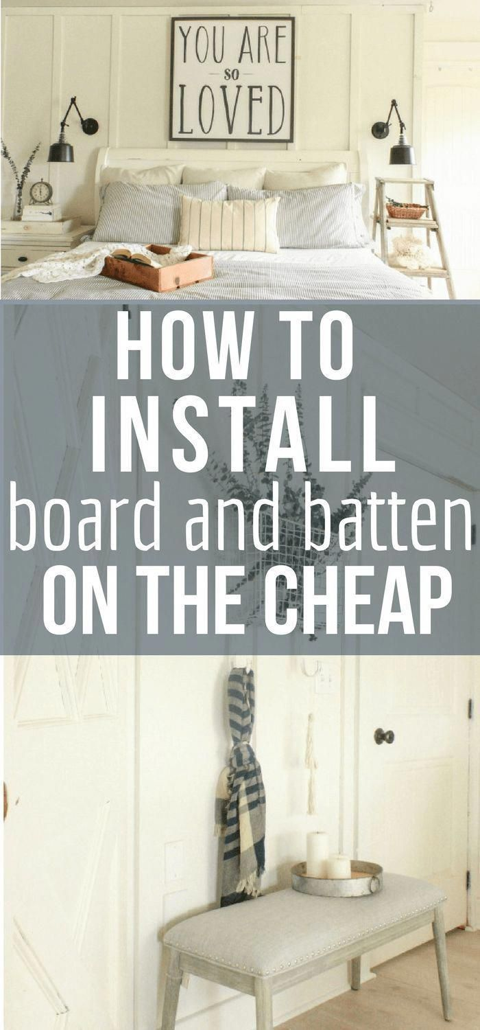 So you want to create a bit of interest to your home decor?  Try creating these DIY farmhouse style board and batten walls on the cheap with this step by step tutorial! #farmhouse #diyproject #boardandbatten via @TwelveOnMain #cheaphomedecor #ModernHomeDecorDIY #boardandbattenwall