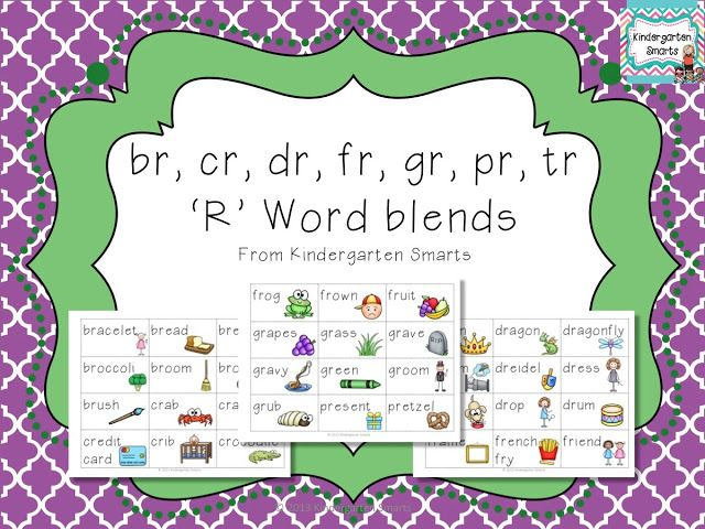 br cr dr fr gr pr tr 39 r 39 word blend activty kindergarten reading recovery and literacy. Black Bedroom Furniture Sets. Home Design Ideas