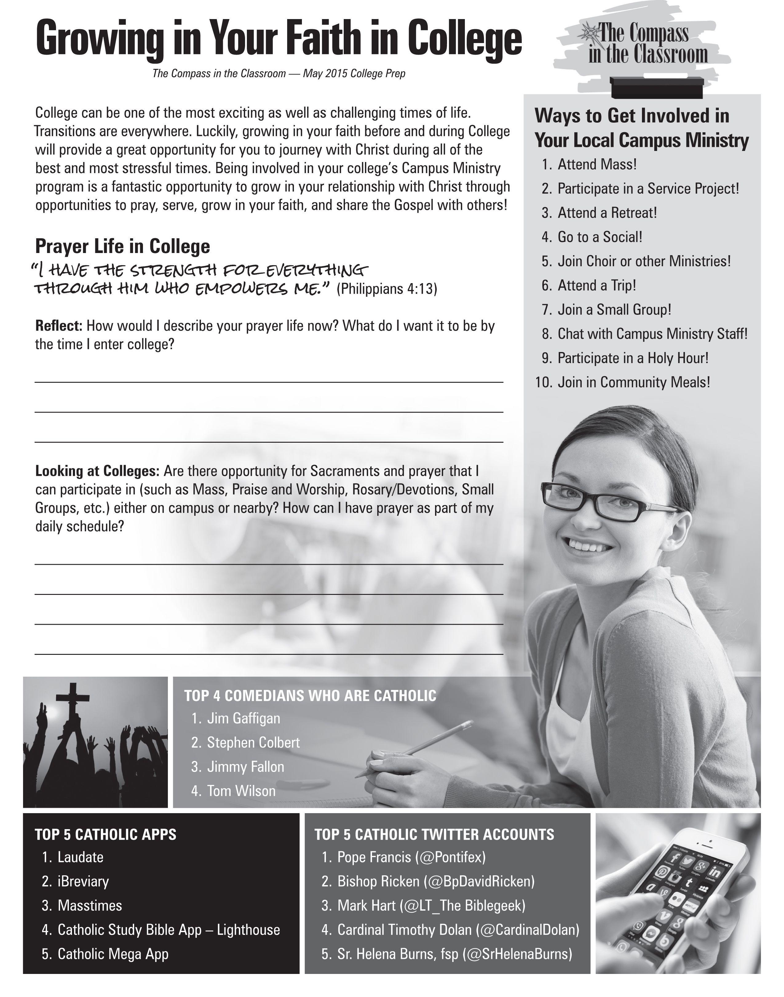 Compass Teacher Worksheets