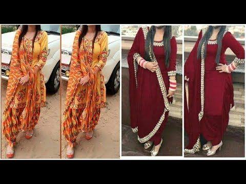 ce5cc305941 Patiala Punjabi suits For College 2018 || Stylish Punjabi Salwar Suits For  Office - YouTube