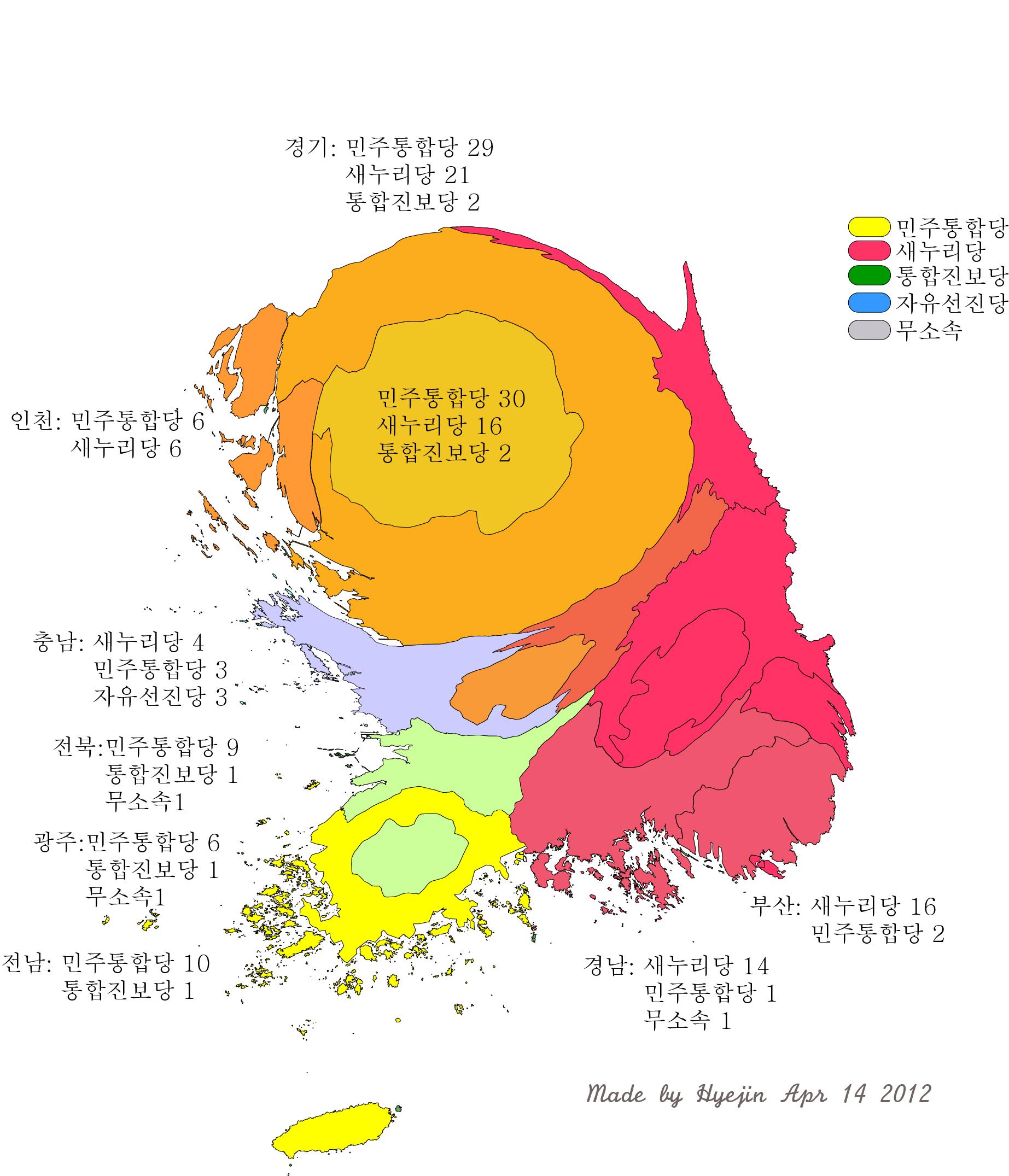 Cartogram Of The Result Of 2012 Legislative Election In Korea Cartogram Map Infographic